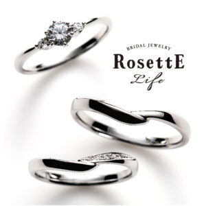RosettE Life set ring「Confidance」