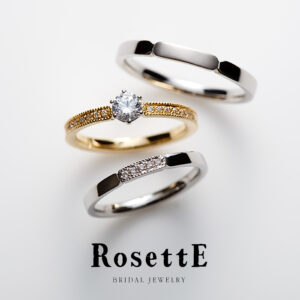 RosettE set ring「GROVE」