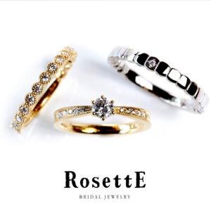 RosettE set ring「STARRY SKY」